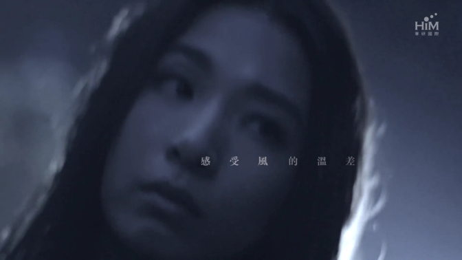 Hebe Tien[ When you are gone ] Official Music Video.mp4_000040340